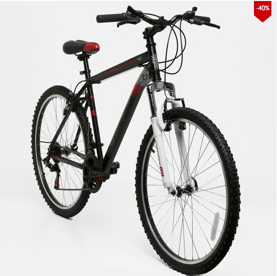 bicicleta - Bicicleta GONEW Endorphine 4.1 - R$ 494,90