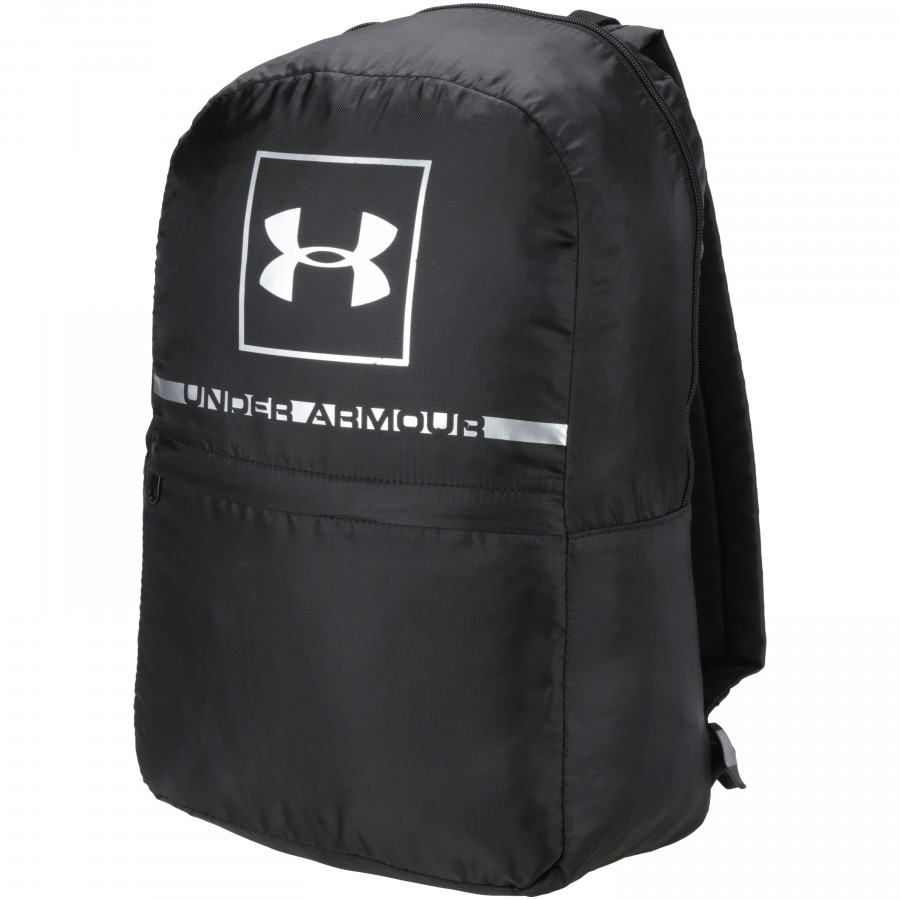 mochila under armour project 5 img - Mochila Under Armour Project 5 - R$ 49,99